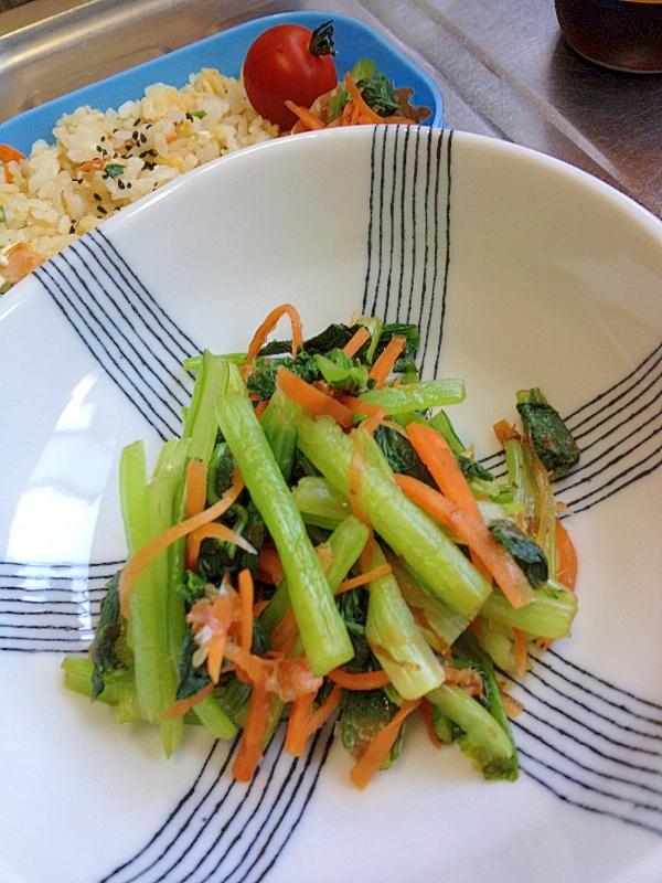 時短*お弁当に*小松菜とにんじんの和え物*