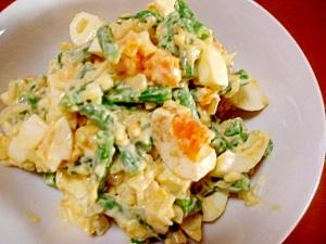 いんげんとゆで卵のサラダ