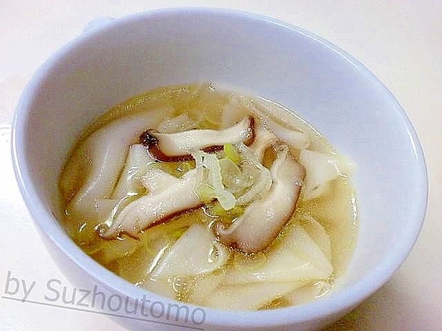 2.コンソメ味のさっぱりスープ