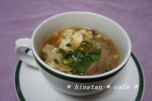 スープでお腹いっぱい