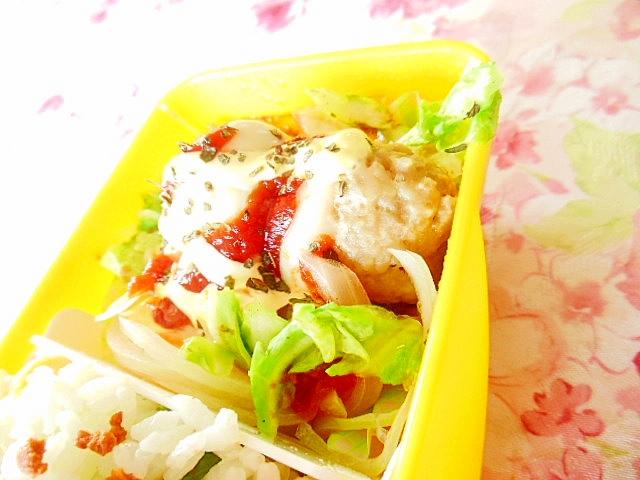 冷凍肉団子とキャベツと玉葱のバジルチーズ