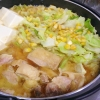 簡単手作り☆鶏肉とキャベツの味噌バター鍋の参考画像