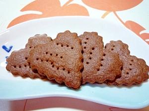 チョコレートクッキー♪