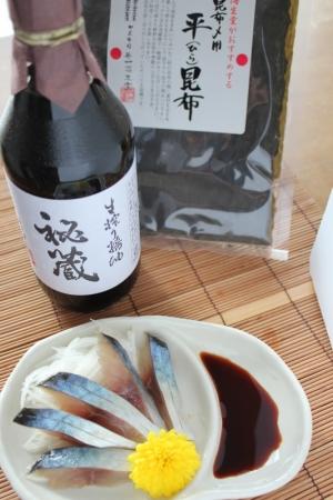 おいしい甘酢で鯖の昆布〆