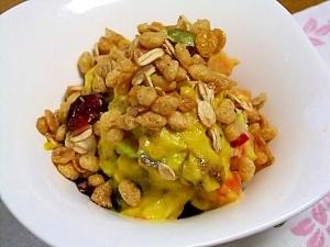 アボカド&パンプキンdeカリッと美肌サラダ
