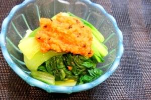 紫外線対策、チンゲン菜のニンジンドレッシング