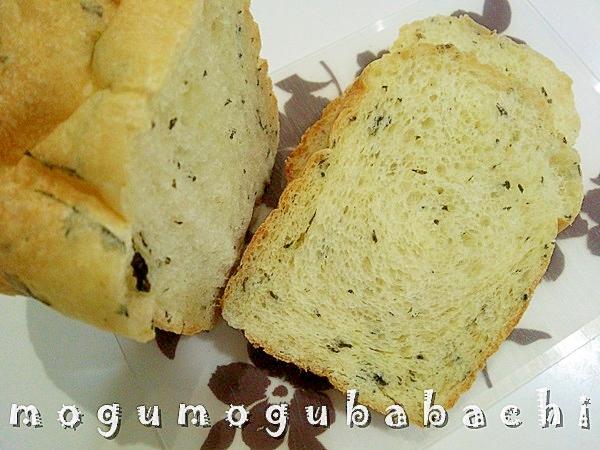 HBで作る☆小松菜食パン