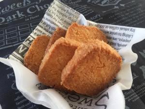 糖 質 制限 お 菓子 レシピ