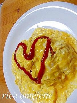 チキンライスは炊飯器!簡単オムライス☆