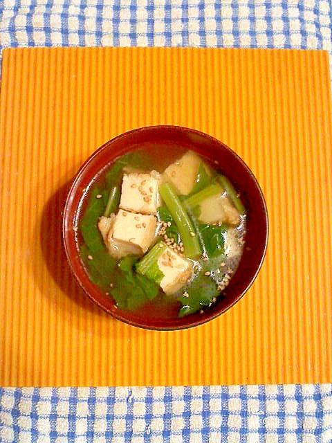 小松菜と厚揚げのスープ♪