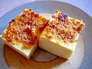 高や豆腐の味噌焼き風