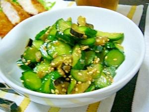 副菜に(/・ω・)/☆茄子と胡瓜の胡麻風味