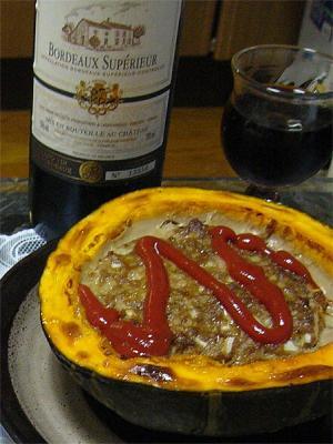 カボチャの肉詰めオーブン焼き