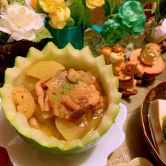 冬瓜と鶏肉のココナッツカレー煮込み