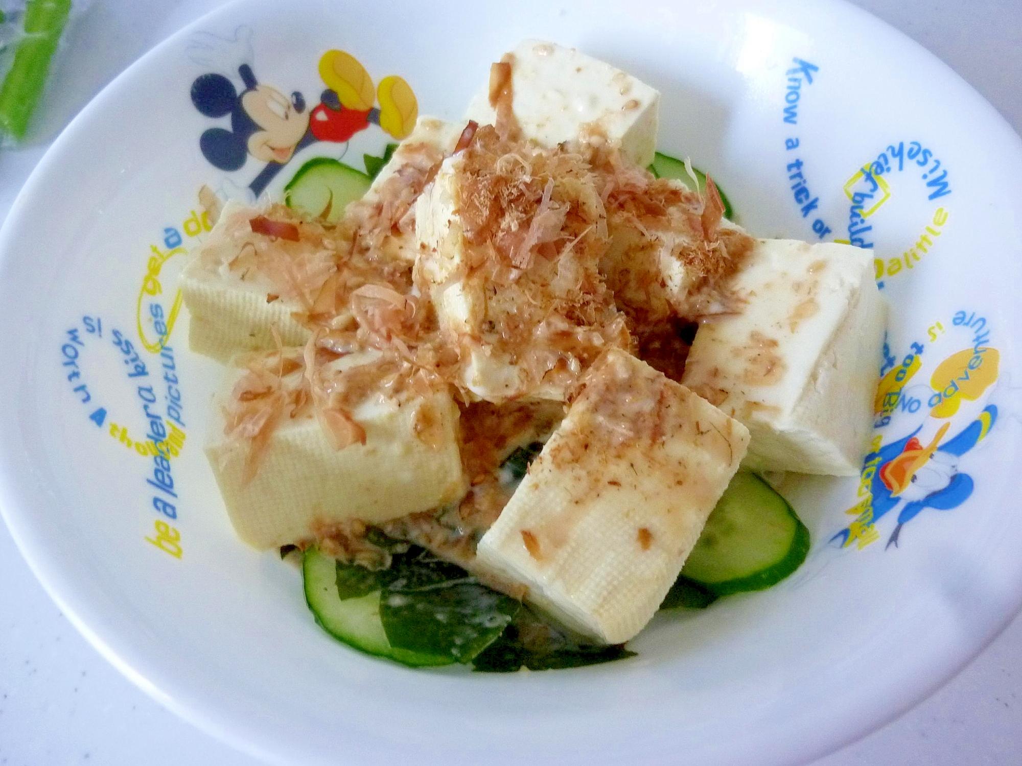 豆腐とわかめのヘルシーサラダ