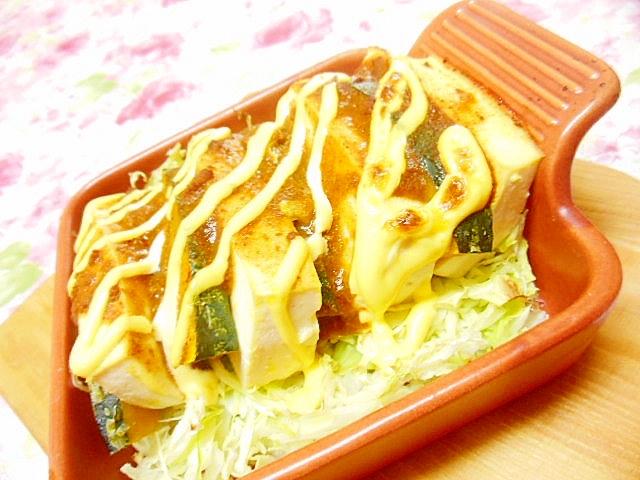 木綿豆腐と南瓜のキーマカレーグラタン(風)