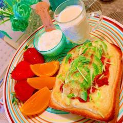 がっつりアボカドキムチーズ土手マヨトースト
