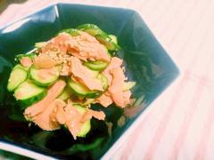美肌レシピ♡鮭ときゅうりの和え物