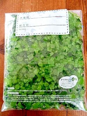 大根 葉っぱ レシピ 人気