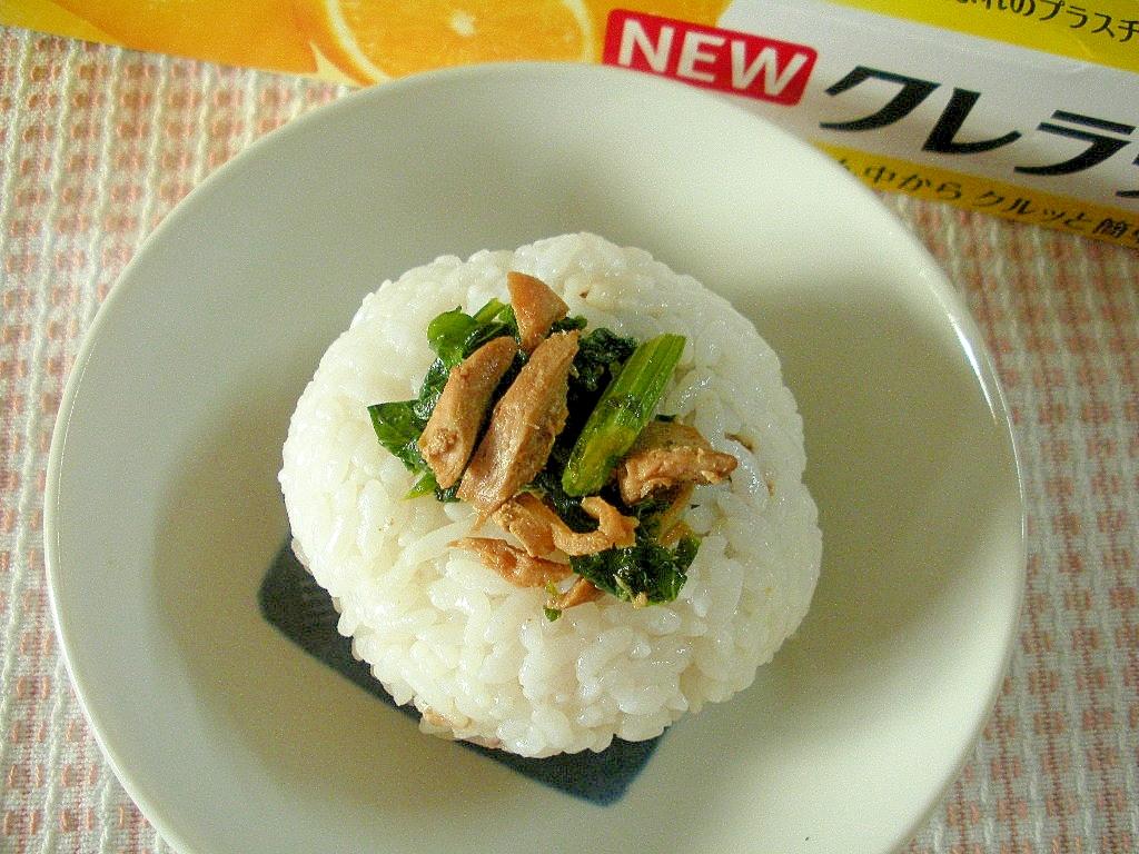 北海道☆セロリとマグロの佃煮風おにぎり☆