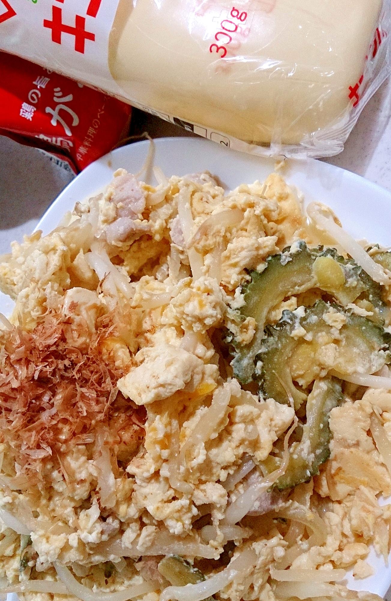 マヨネーズで豆腐のゴーヤチャンプルー