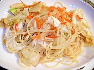 ダイエッタァ~の干し野菜