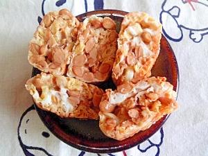 納豆&キャベツ入り卵焼き
