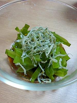 茎わかめの三杯酢 レシピ・作り方