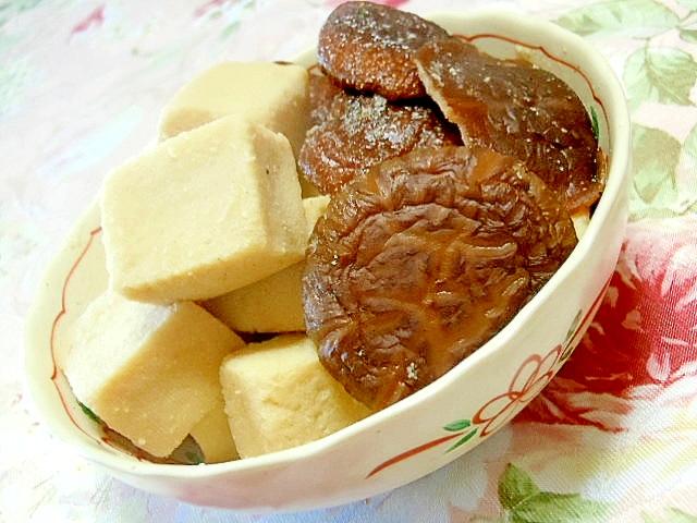 優しい味わいどんこと高野豆腐の含め煮