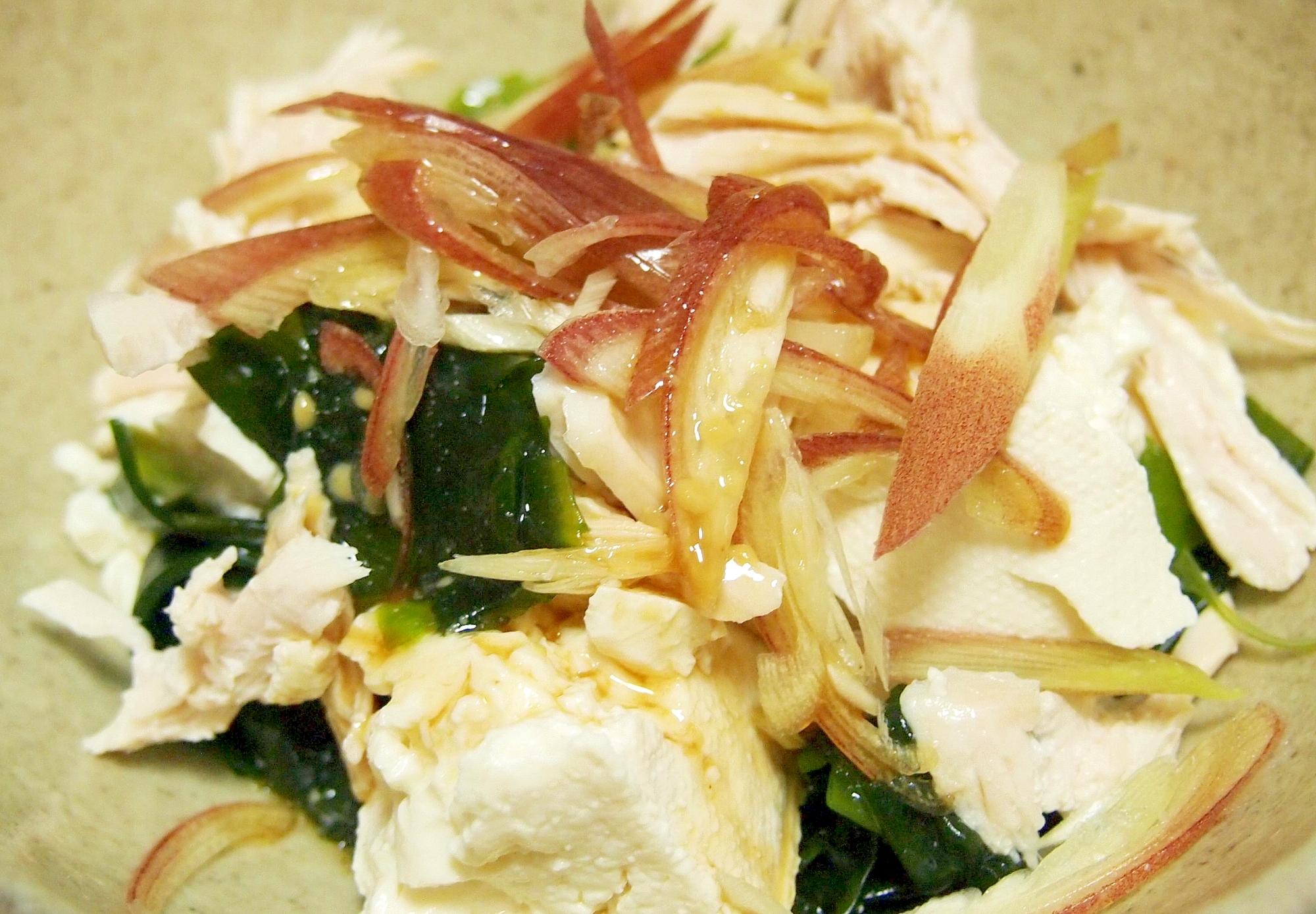 豆腐とわかめとみょうがのポン酢サラダ