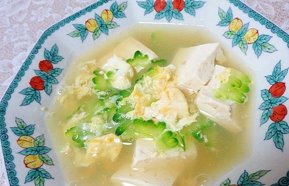 ゴーヤと豆腐の卵スープ