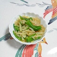 菊芋と万願寺唐辛子の炒め物