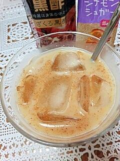アイス☆黒酢シナモンきなこカフェオレ♪