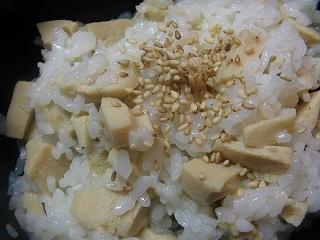 コウヤ豆腐酢メシ