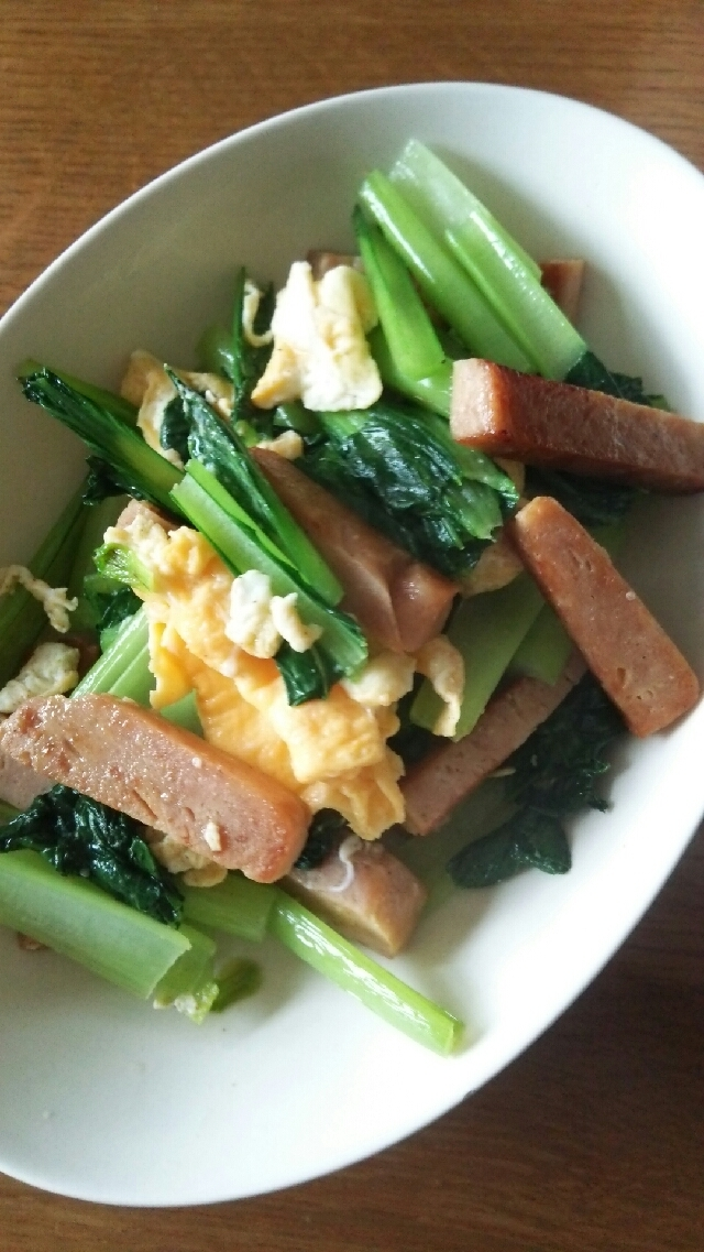 小松菜とスパム、入り卵の炒め物