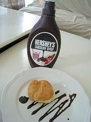 ハーシーチョコでおしゃれにシュークリーム