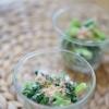 パパッともう一品!小松菜のツナマヨ和えの参考画像