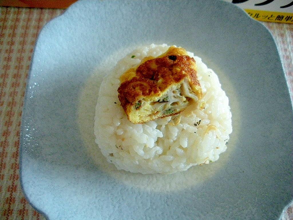 北海道☆塩麹キノコの卵焼きおにぎり☆