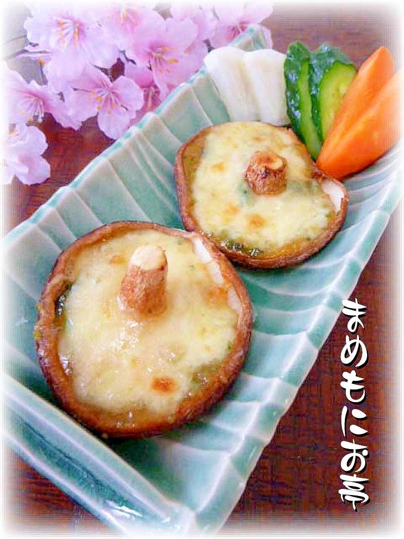 チーズがとろ~り♪椎茸の☆木の芽味噌焼き