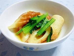 小松菜と竹輪のササッと煮浸し