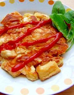 超簡単!朝ごはん☆チーズたまごトースト?