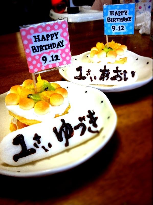 お祝いに、かわいいホットケーキ★
