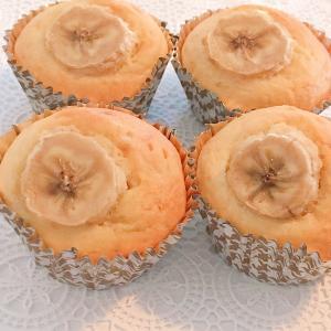 マフィン レシピ バナナ