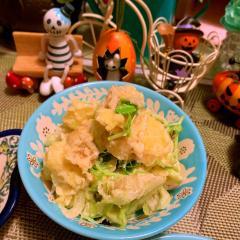 しらすとサラダ豆と緑野菜のポテトサラダ