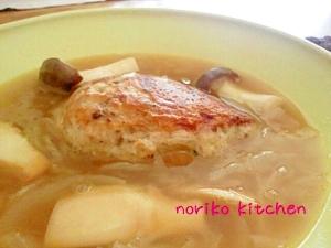オニオンスープ煮込みハンバーグ
