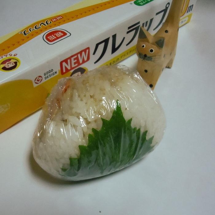 野菜の天ぷらとしらすの天むす