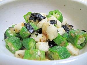 オクラと長芋の和え物 レシピ・作り方