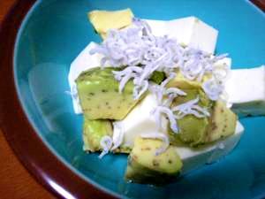 アボカドと豆腐のサラダ♪