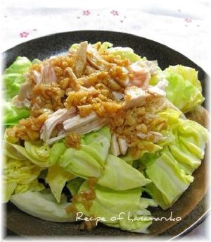 春キャベツと蒸し鶏(鶏胸肉)のホットサラダ レシピ・作り方 by はなまる子♪|楽天レシピ
