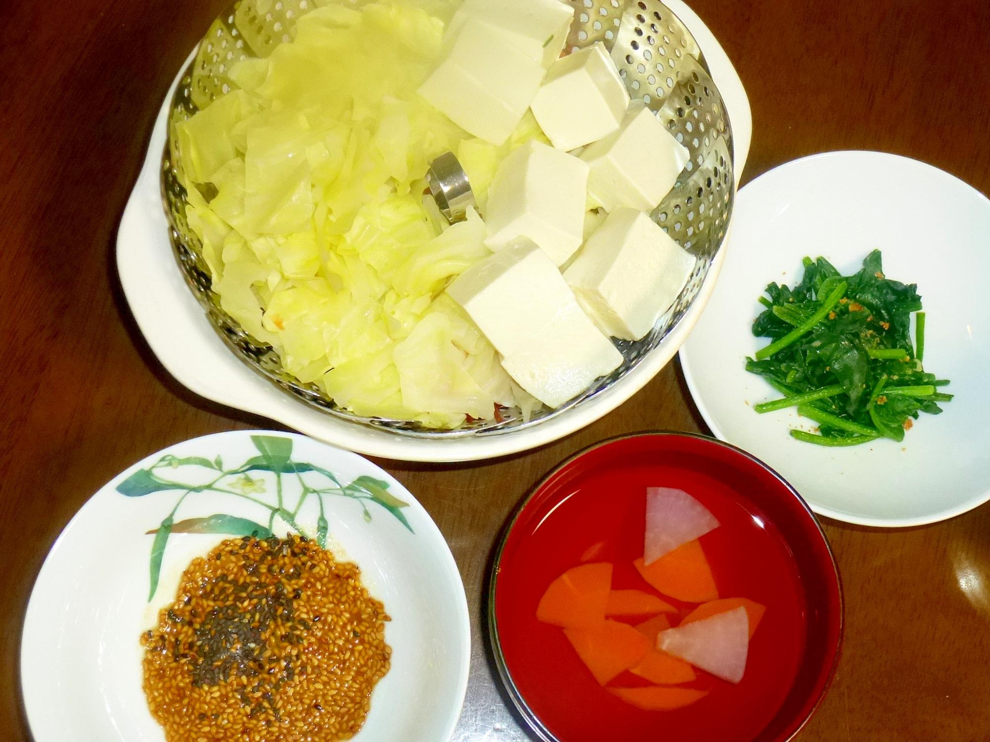 ヘルシー☆蒸し豆腐とお野菜